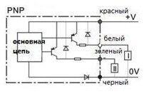 Фотодатчик Z3J схема подключения